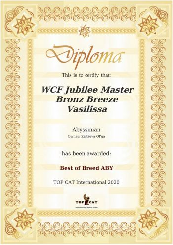 best-of-rating-certificate_breed